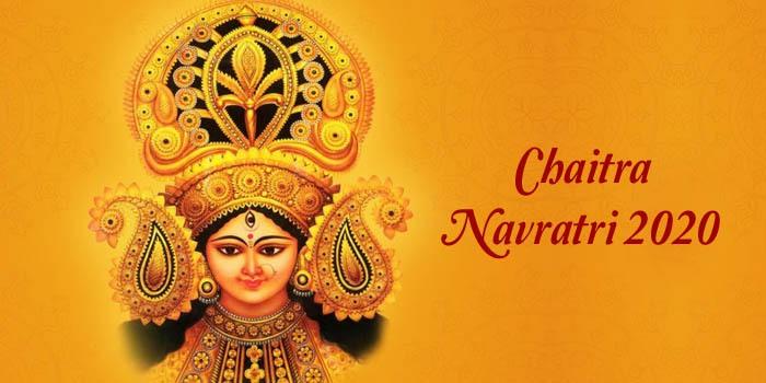 chaitra-navratri-2020